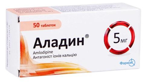 Аладин таблетки 5 мг 50 шт