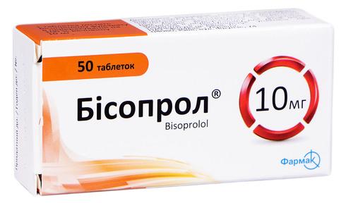 Бісопрол таблетки 10 мг 50 шт
