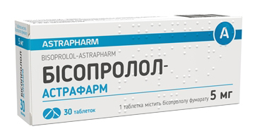 Бісопролол Астрафарм таблетки 5 мг 30 шт