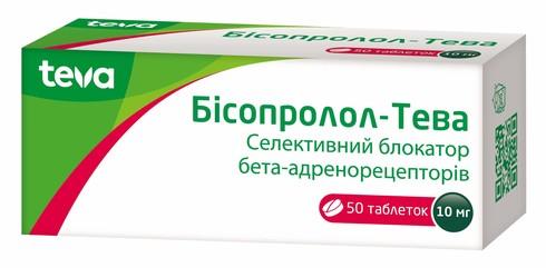 Бісопролол Тева таблетки 10 мг 50 шт
