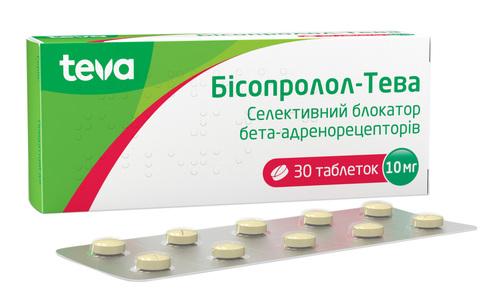 Бісопролол Тева таблетки 10 мг 30 шт