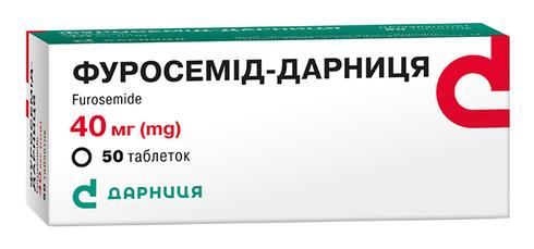 Фуросемід Дарниця таблетки 40 мг 50 шт