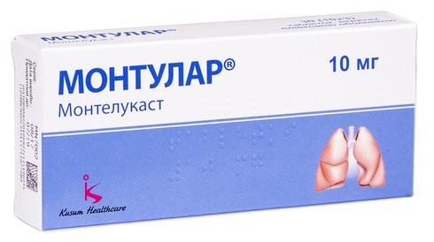 Монтулар таблетки 10 мг 30 шт