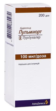 Пульмікорт Турбухалер порошок для інгаляцій 100 мкг/доза 200 доз 1 флакон