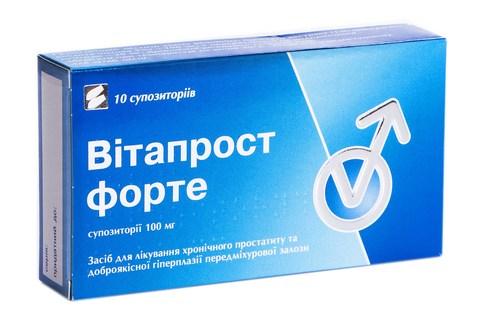 Вітапрост Форте супозиторії ректальні 100 мг 10 шт