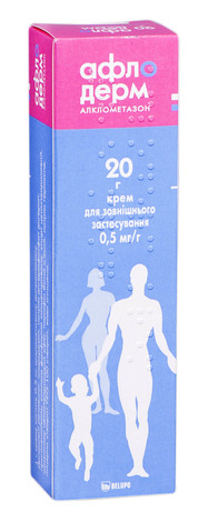 Афлодерм крем 0,5 мг/г 20 г 1 туба