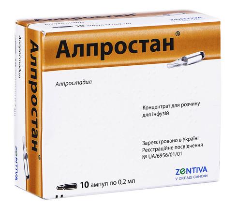 Алпростан концентрат для інфузій 0,1 мг 0,2 мл 10 ампул