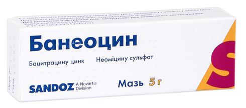 Банеоцин мазь 5 г 1 туба