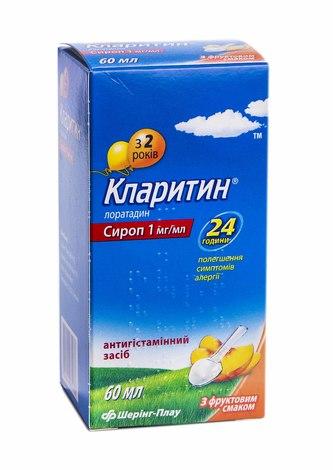 Кларитин сироп 1 мг/мл 60 мл 1 флакон