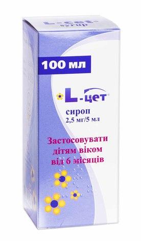 L-Цет сироп 2,5 мг/5 мл  100 мл 1 флакон