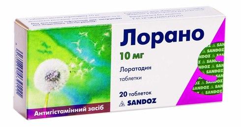Лорано таблетки 10 мг 20 шт