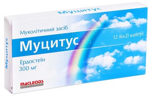 Муцитус капсули 300 мг 12 шт