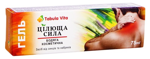 Tabula Vita Цілюща сила Бодяга косметична гель 75 мл 1 туба