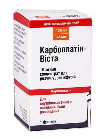 Карбоплатін Віста концентрат для інфузій 450 мг 45 мл 1 флакон