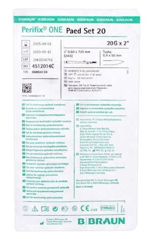 B.Braun  Perifix 401 Filter Set Набір з фільтром для епідуральної анестезії 4514017 1 шт