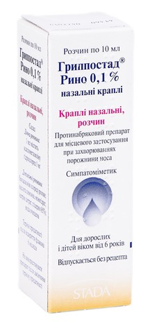 Гриппостад Рино краплі назальні 0,1 % 10 мл 1 флакон