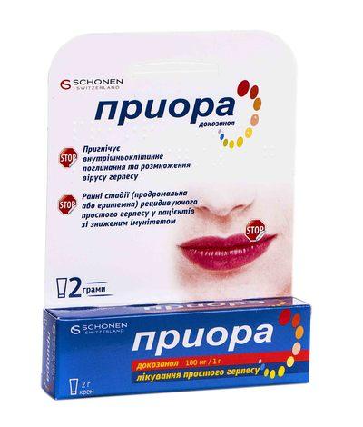 Пріора крем 100 мг/г  2 г 1 туба