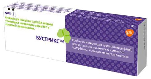 Бустрікс суспензія для ін'єкцій 1 доза 0,5 мл 1 шприц