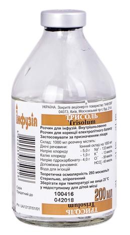 Трисоль розчин для інфузій 200 мл 1 флакон