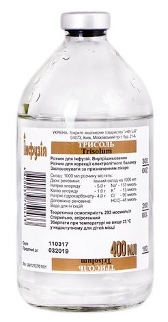 Трисоль розчин для інфузій 400 мл 1 флакон