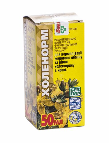 Холенорм фітоконцентрат 50 мл 1 флакон