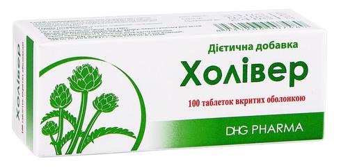 Холівер таблетки 100 шт