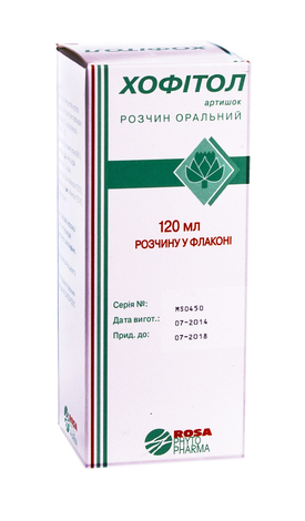 Хофітол розчин оральний 120 мл 1 флакон