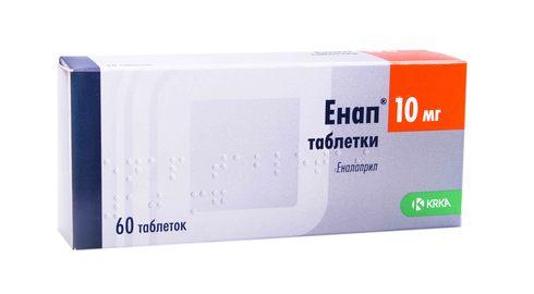 Енап таблетки 10 мг 60 шт
