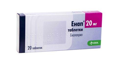 Енап таблетки 20 мг 20 шт