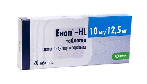 Енап HL таблетки 10 мг/12,5 мг  20 шт