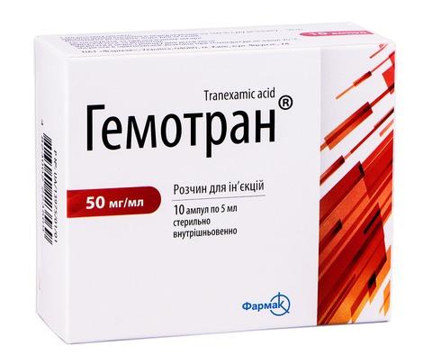 Гемотран розчин для ін'єкцій 50 мг/мл 5 мл 10 ампул
