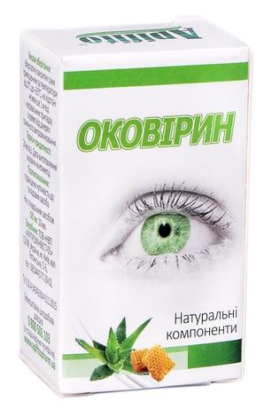 Апіфіто Фарм Оковірин 10 г 1 флакон
