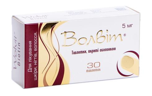 Волвіт таблетки 5 мг 30 шт