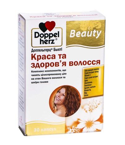 Doppel herz Beauty Краса та здоров`я волосся капсули 30 шт