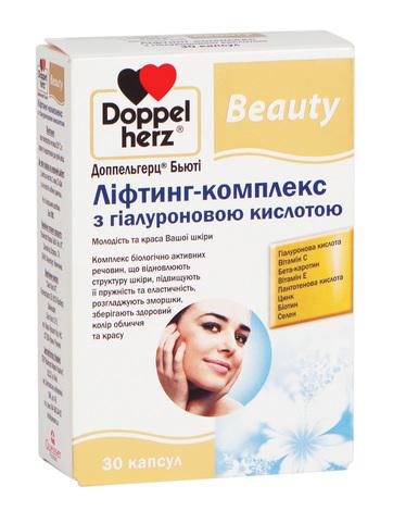 Doppel herz Beauty Ліфтинг-комплекс з гіалуроновою кислотою капсули 30 шт