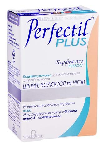 Перфектил плюс таблетки та капсули 56 шт