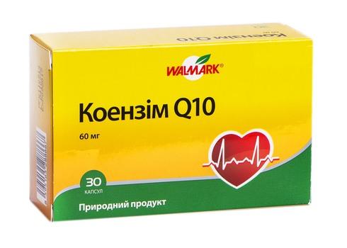 Коензим Q10 капсули 60 мг 30 шт