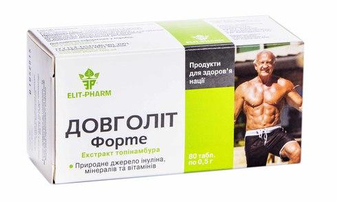 Долголіт Форте таблетки 500 мг 80 шт