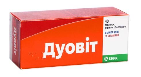 Дуовіт таблетки 40 шт