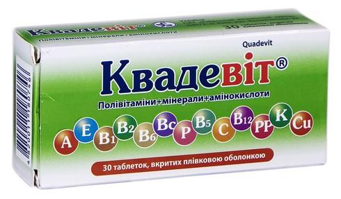 Квадевіт таблетки 30 шт