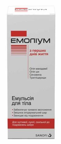 Емоліум Емульсія  для сухої, чутливої, подразненої шкіри тіла з перших днів життя 200 мл 1 туба