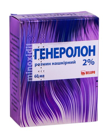 Генеролон розчин нашкірний 2 % 60 мл 1 флакон