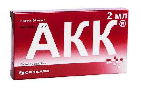 АКК розчин 50 мг/мл 2 мл 10 контейнерів