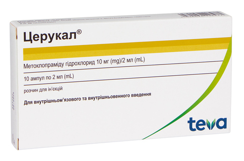 Церукал розчин для ін'єкцій 10 мг/2 мл  2 мл 10 ампул