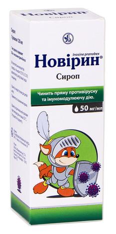 Новірин сироп 50 мг/мл 120 мл 1 флакон