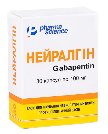 Нейралгін капсули 100 мг 30 шт