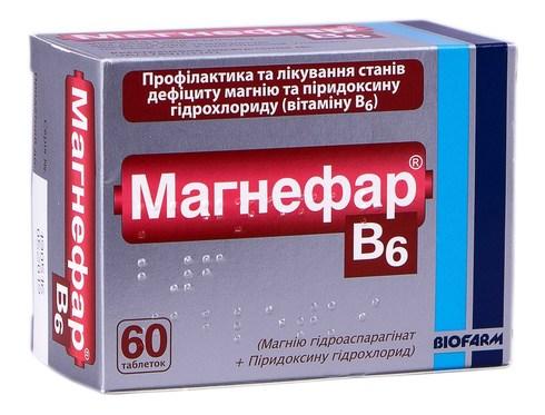 Магнефар B6 таблетки 60 шт