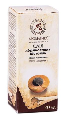 Ароматика Олія абрикосових кісточок 20 мл 1 флакон
