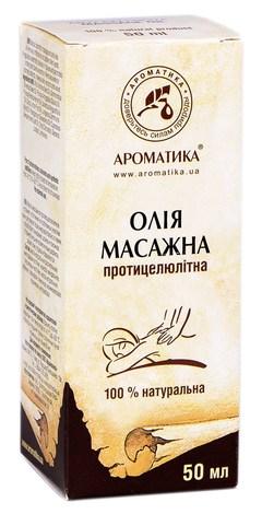 Ароматика Олія масажна протицелюлітна 50 мл 1 флакон