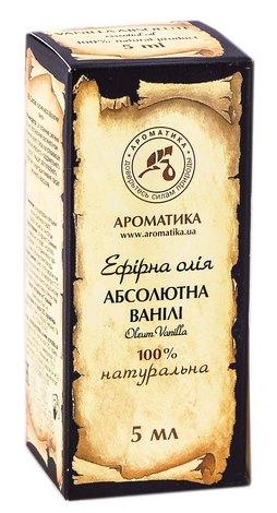 Ароматика Олія ефірна абсолютна ванілі 5 мл 1 флакон